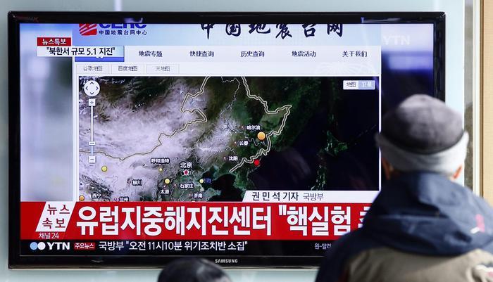 Nord Corea, dubbi USA sul test della bomba H