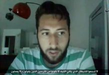 Abdel Malik Petitjean, attentatore chiesa Rouen Francia